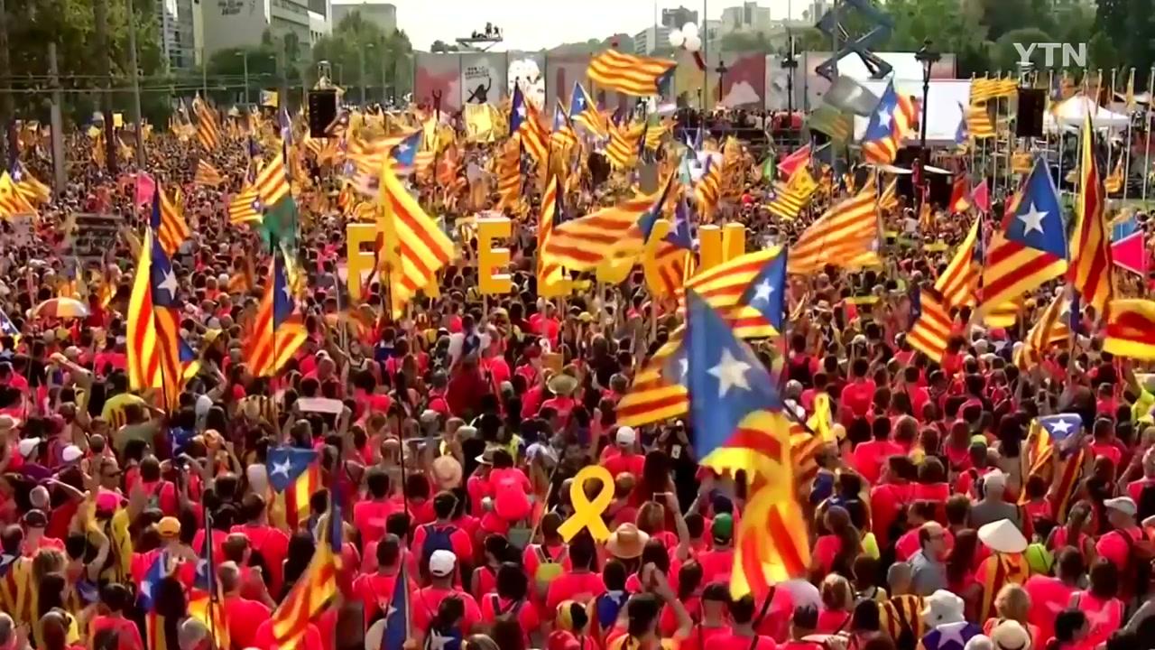 바르셀로나 카탈루냐 분리독립 지지 집회에 100만 운집