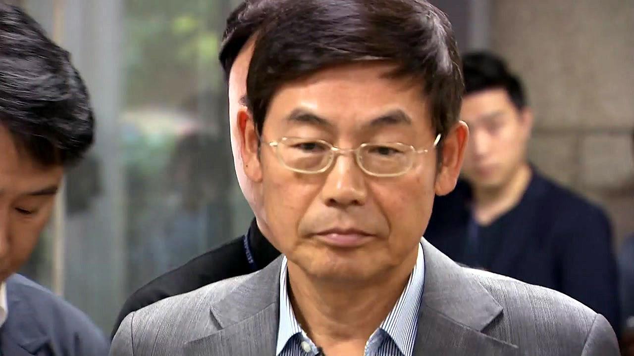 """'노조와해' 의혹 이상훈 삼성전자 의장 영장 기각 """"혐의 소명 부족"""""""