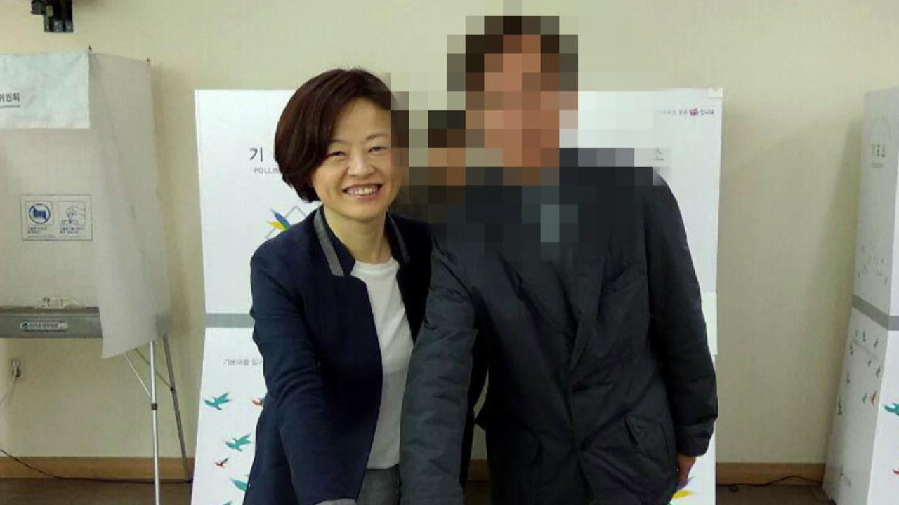 """[단독] 진선미 후보자, 지인 사업 알선 의혹...""""단순 소개"""""""