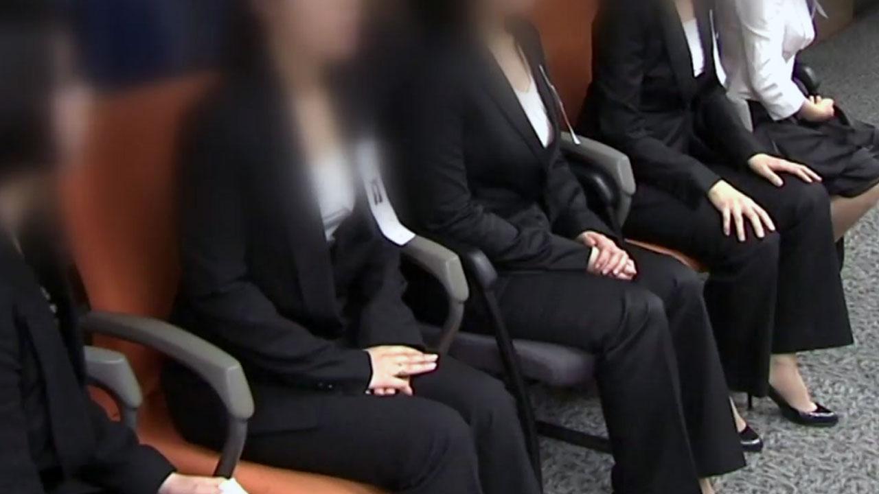 8월 취업자 3천 명 증가 그쳐 '8년여 만에 최소'