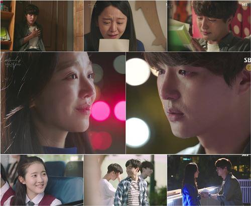 신혜선·양세종, 13년 전 시작된 '쌍방♥'...'서른이지만' 월화극 1위