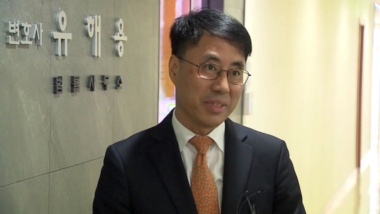 유해용 오늘 재소환...'기밀문건 폐기' 후폭풍