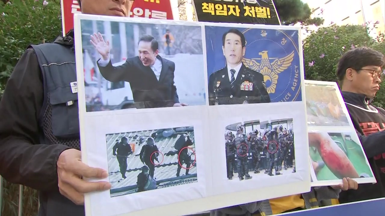 """쌍용차 노조 """"조현오 강경진압 법적 책임 물어야"""""""