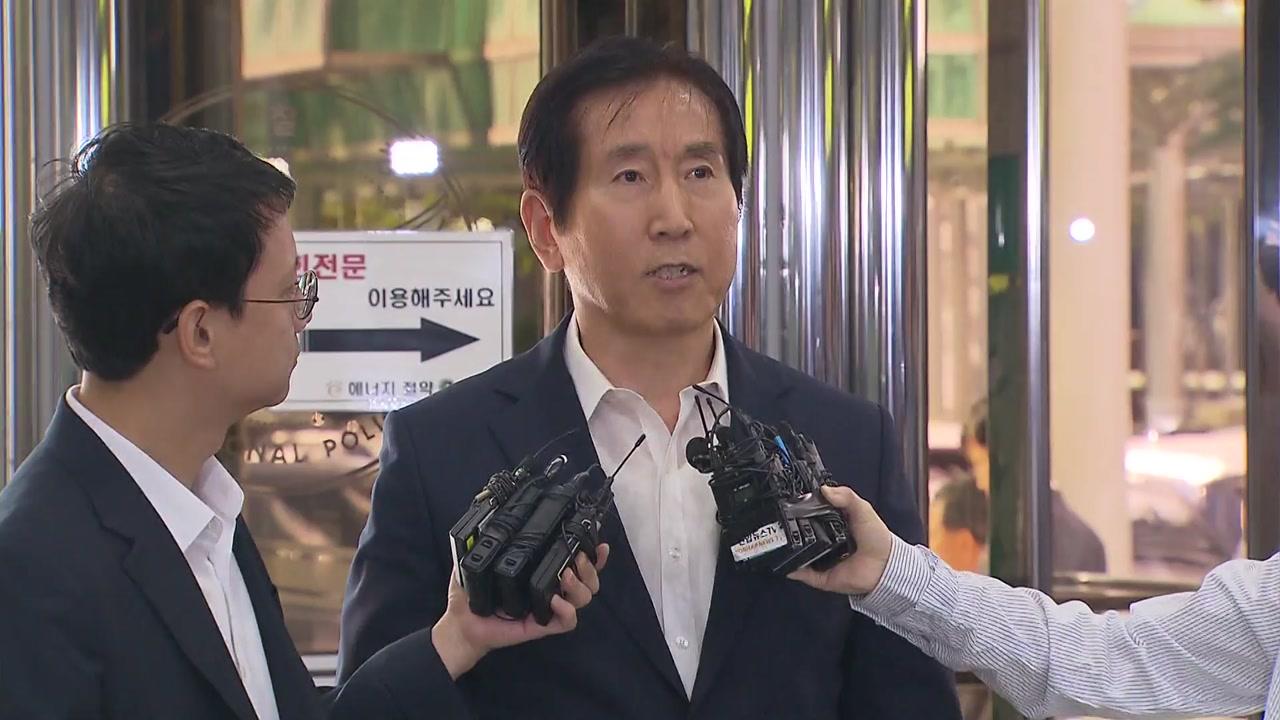 """'댓글공작 혐의' 조현오 前 경찰청장 재소환...""""모든 댓글·트윗 공개하라"""""""