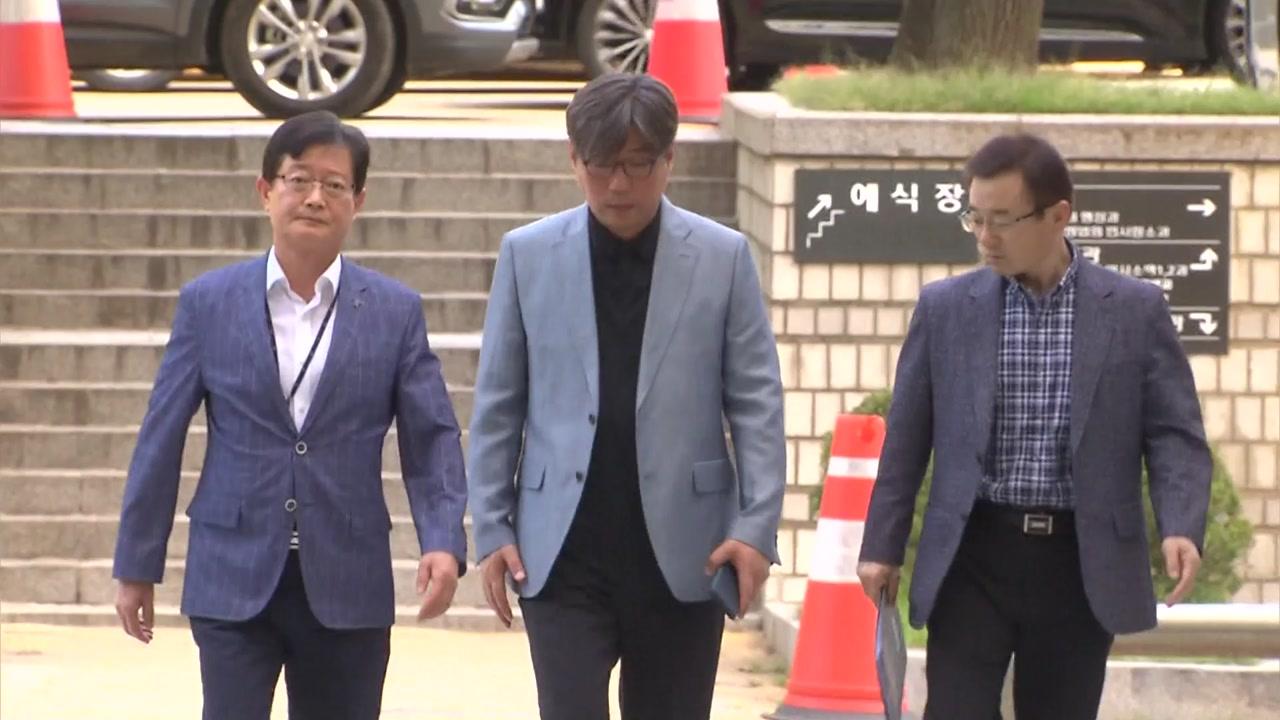 '50억 횡령' 김도균 탐앤탐스 대표 구속 여부 오늘 결정