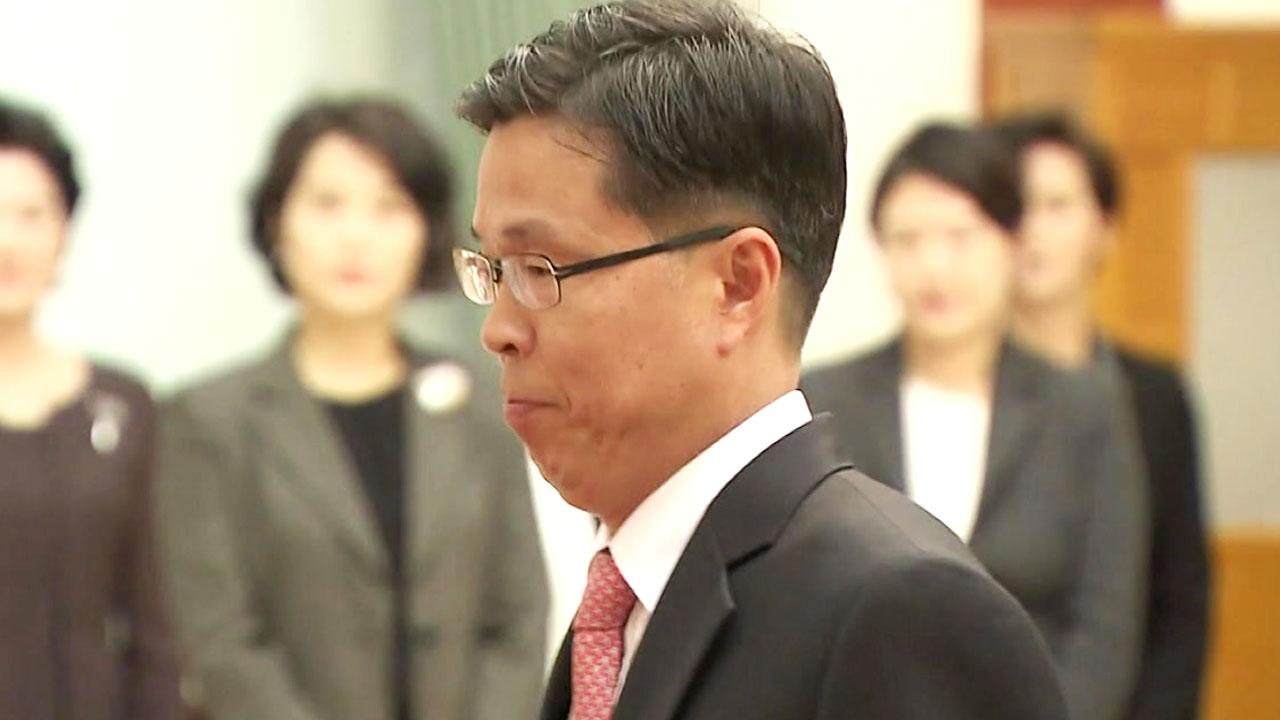 '여직원 성추행' 김문환 前 에티오피아 대사, 1심서 법정구속