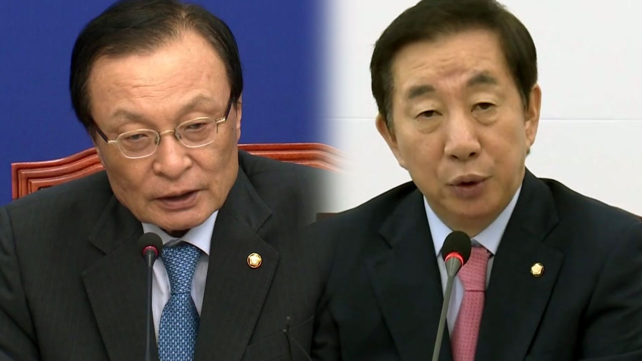 """與 """"국회가 평화 뒷받침해야"""" vs 野 """"정권 밀어붙일 사안 아냐"""""""