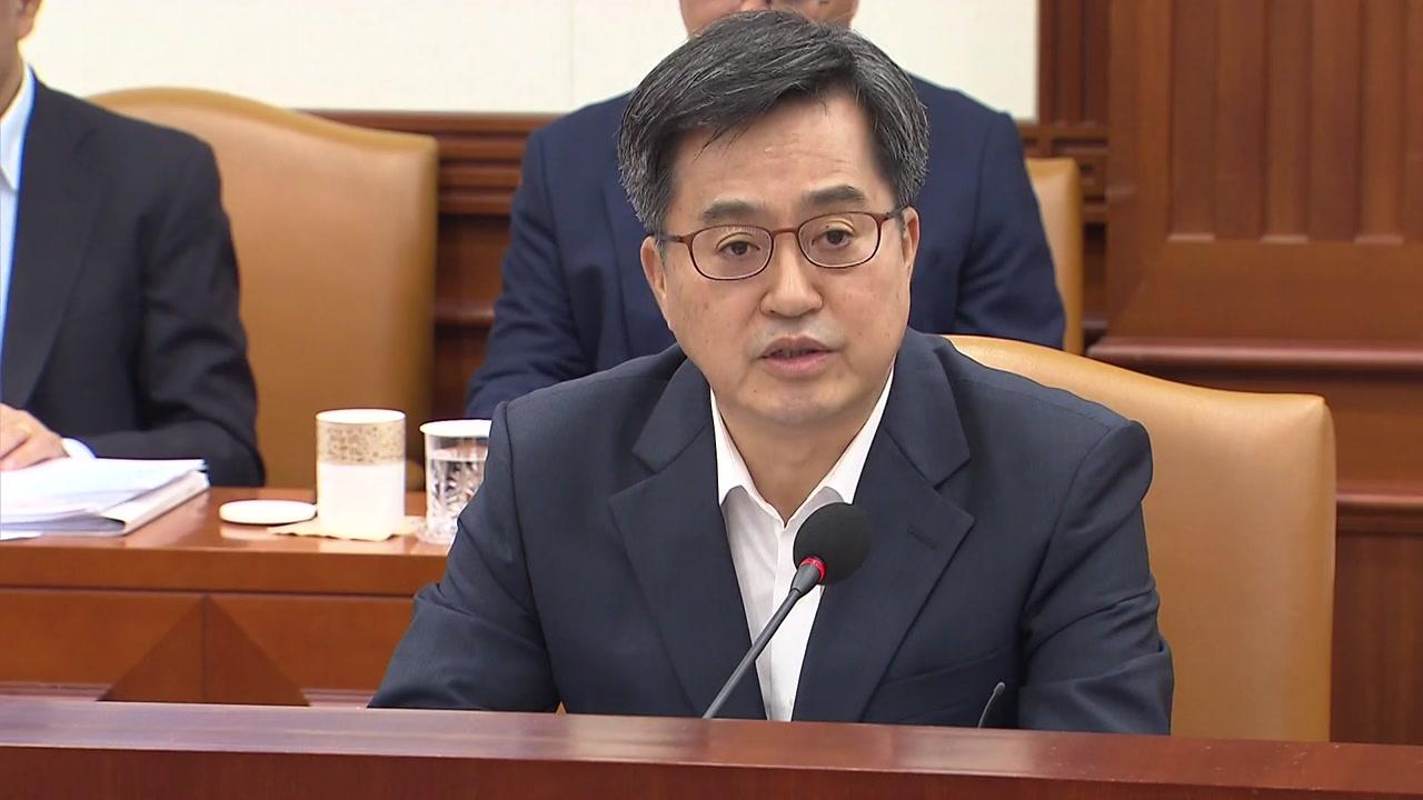 """김동연 """"최저임금 인상 속도 조절 방안 협의"""""""