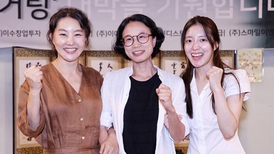 '링거링'으로 뭉친 이세영X박지영, 호러퀸 도전