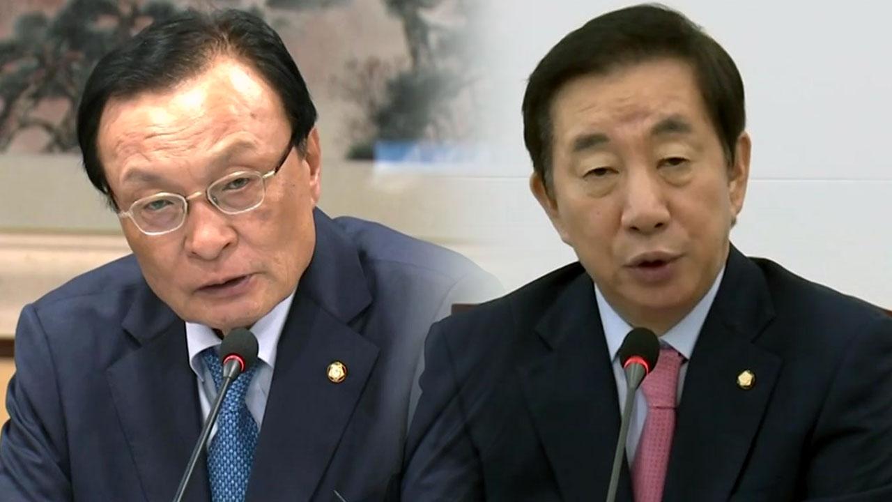 """與 """"국회가 평화 뒷받침"""" vs 野 """"정치적 술수"""""""
