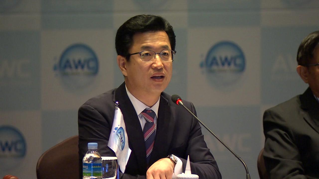 [대전·대덕] 아시아 물 위원회, 라오스 댐 붕괴 지원 논의