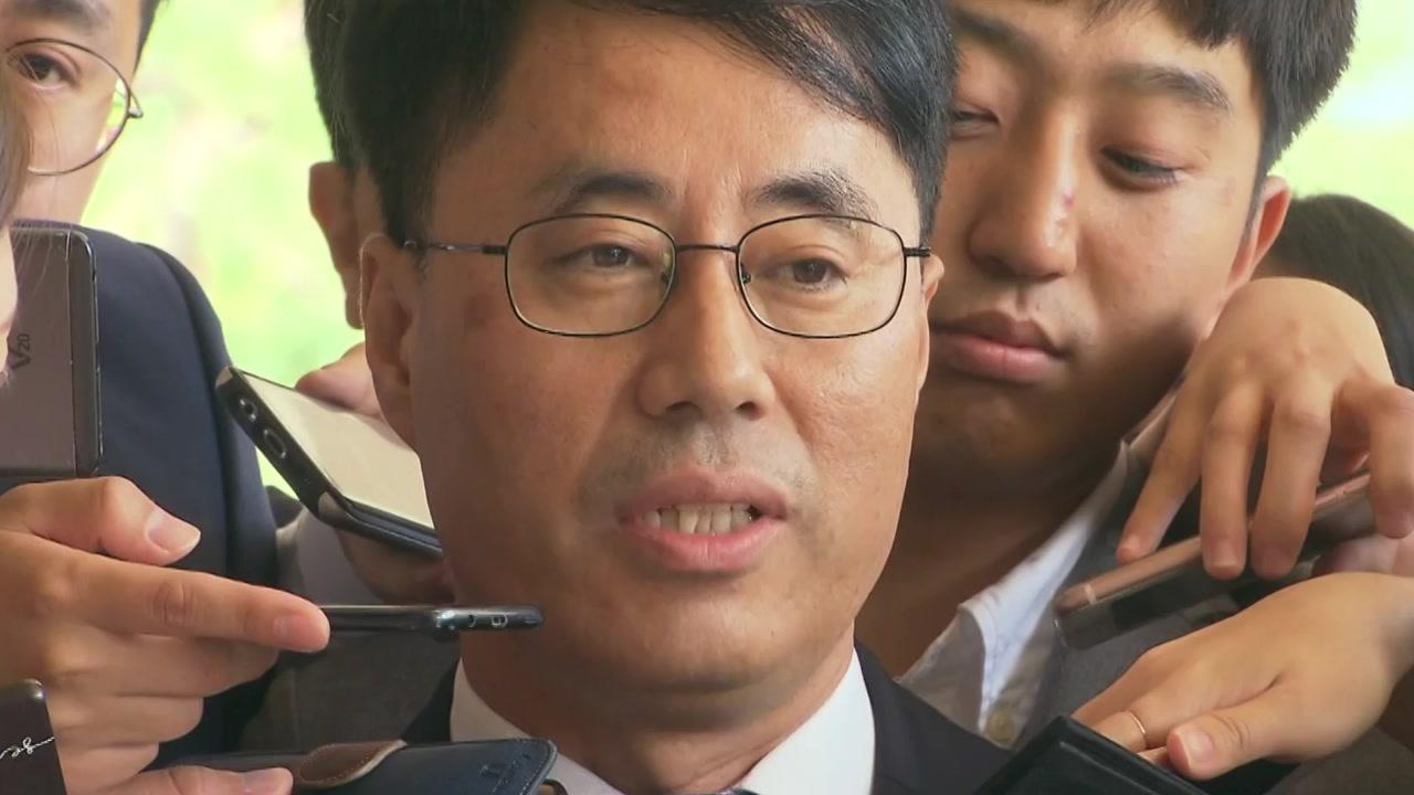 """'기밀문건 파기' 유해용 """"압박감에 없앴다"""""""