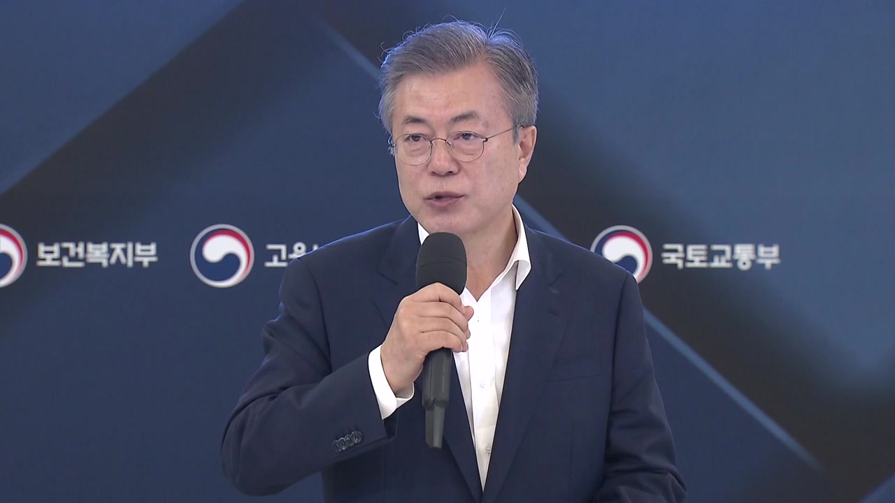 """문 대통령 """"발달장애 영유아기 진단 중요...내년 예산 세 배 확대"""""""