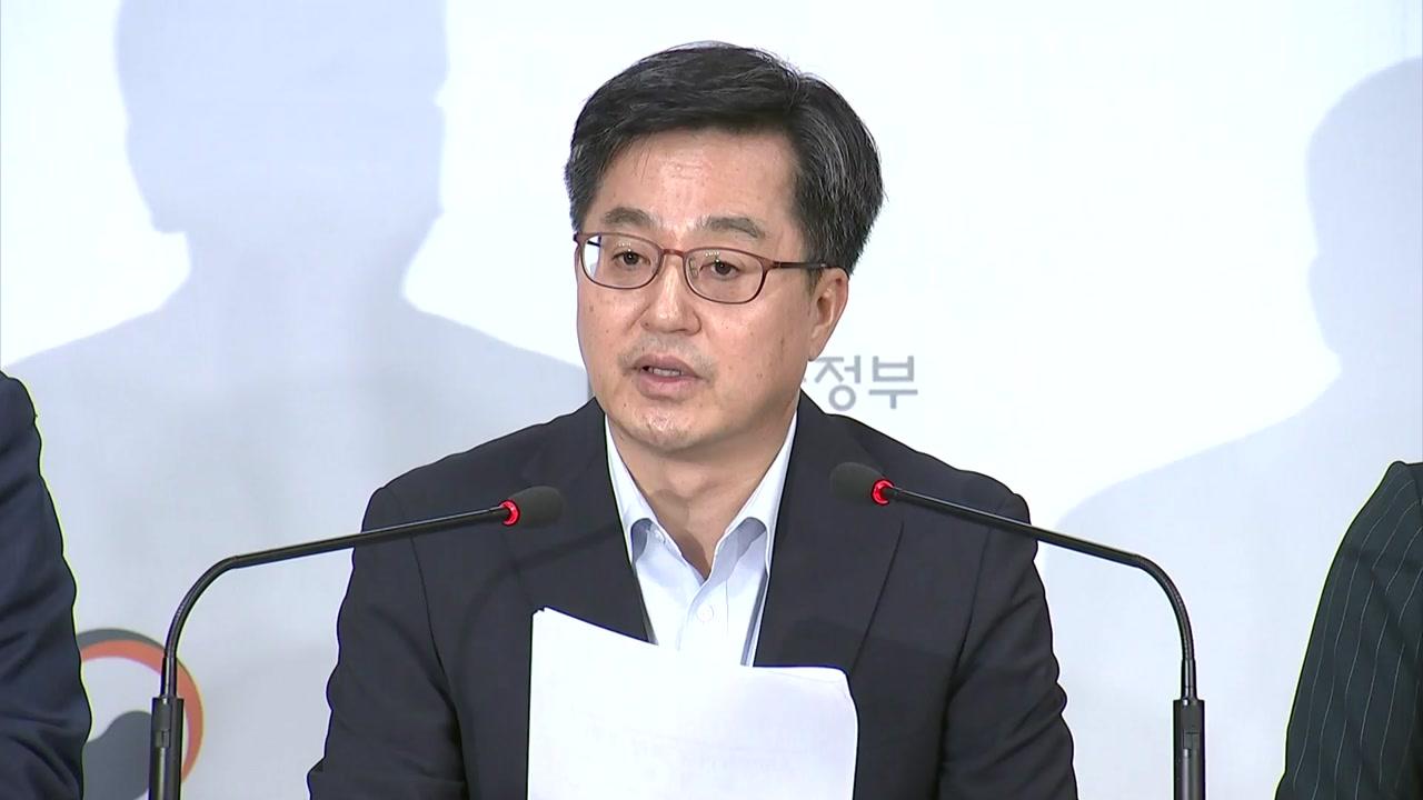 文정부 8번째 부동산 대책, 내일 오후 발표