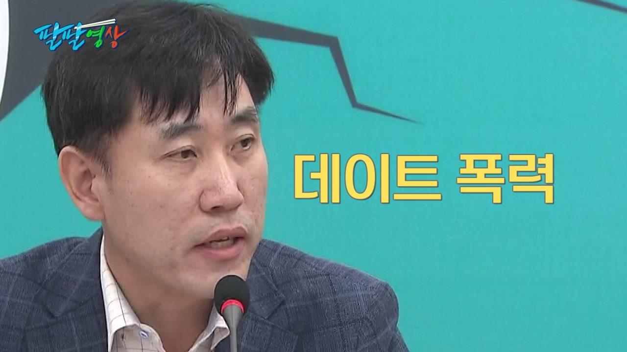 """[팔팔영상] 하태경 """"방북 동행 강요, 데이트 폭력 수준입니다"""""""