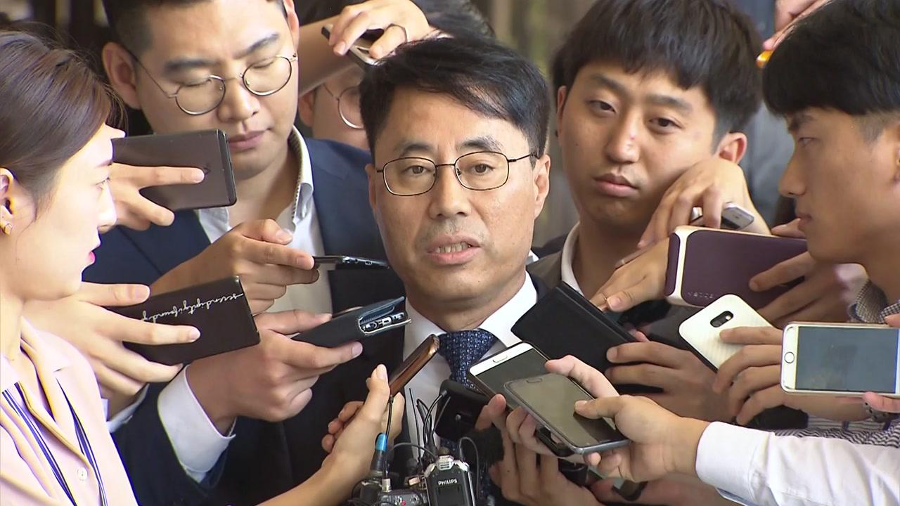 """유해용 """"파기 않겠단 서약, 의무 없는 것""""...전·현직 고위법관 줄소환"""