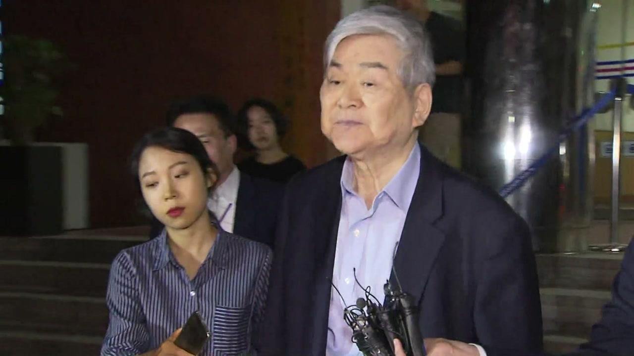 '배임 혐의' 조양호 한진그룹 회장 11시간 조사 뒤 귀가
