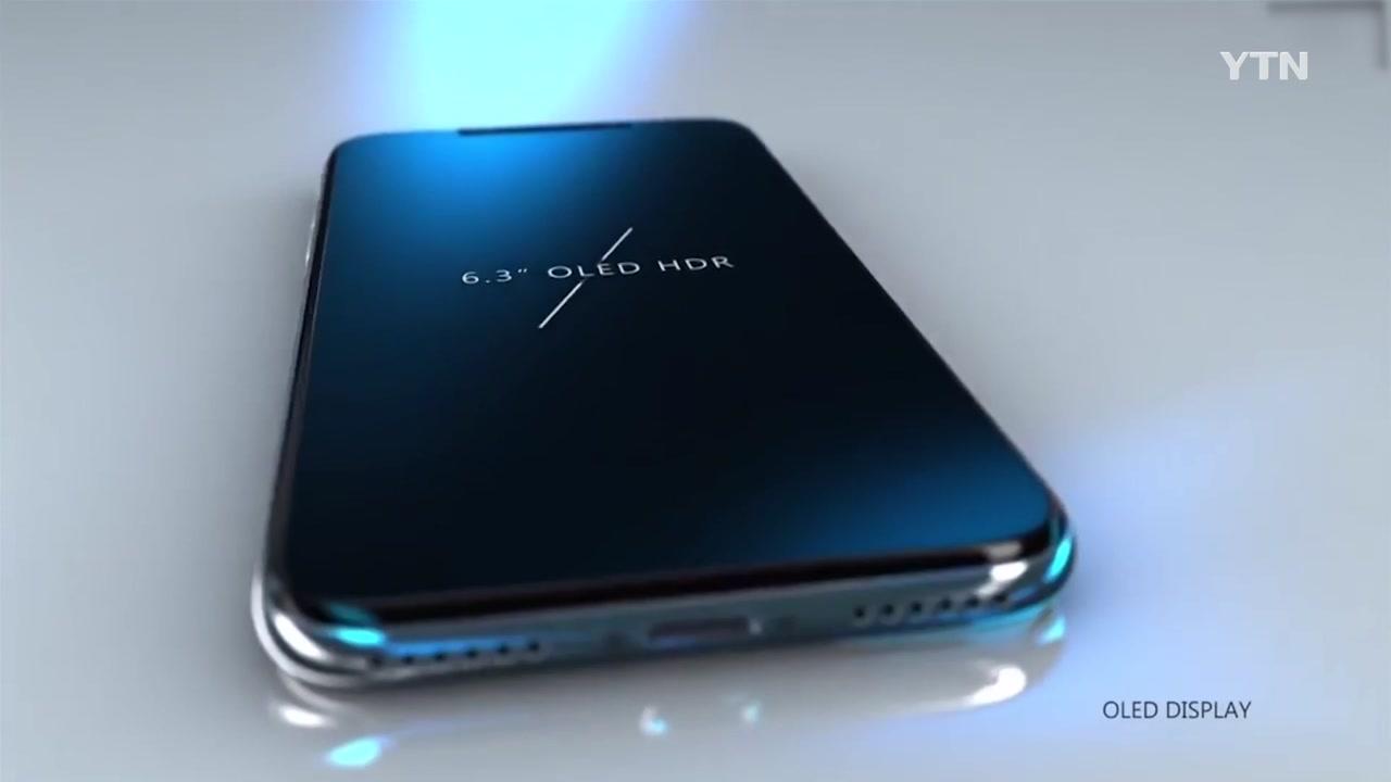 애플, 아이폰 XS 등 신제품 3종 공개