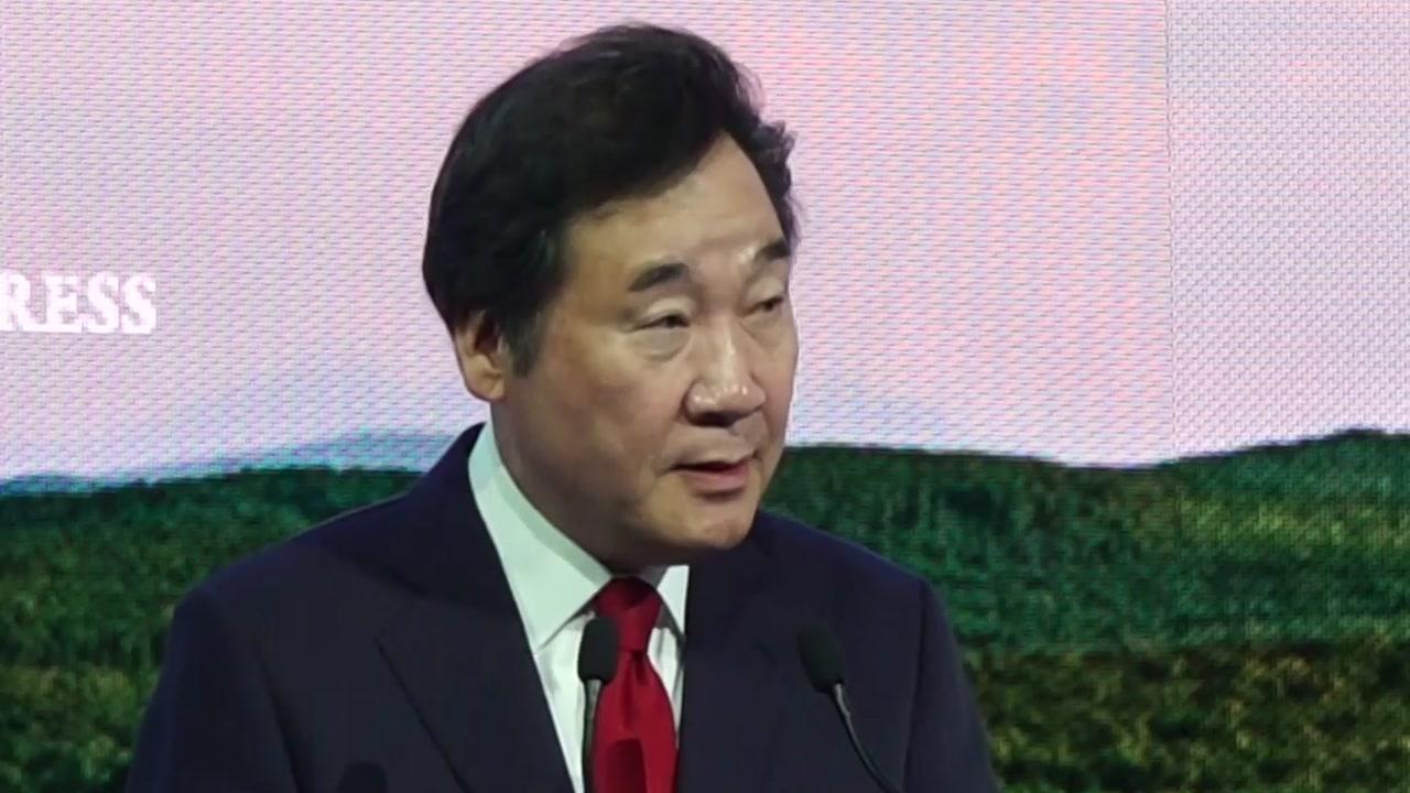 """이낙연 총리 """"한반도, 화약고에서 평화 발신지로 전진할 것"""""""