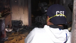 ①사라진 방화...화재 조사의 수수께끼