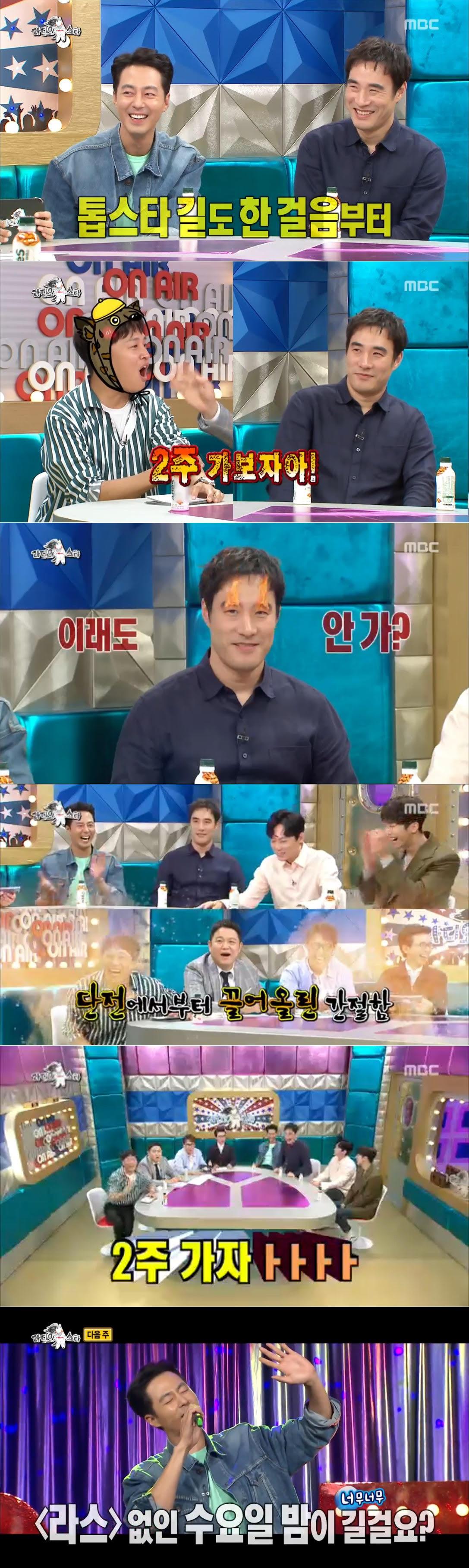 '라스' 조인성부터 남주혁까지, '2주 특집' 쟁취한 토크 장수들