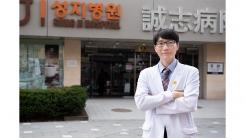 YTN헬스플러스라이프 '척추관 협착증 증상과 비수술 치료' 9월 15일(토) 방송