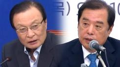 """""""시의적절 종합대책"""" vs """"몽둥이로 부동산 잡히나"""""""