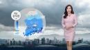 [날씨] 오늘 전국 점차 비, 남해안 가을 호우