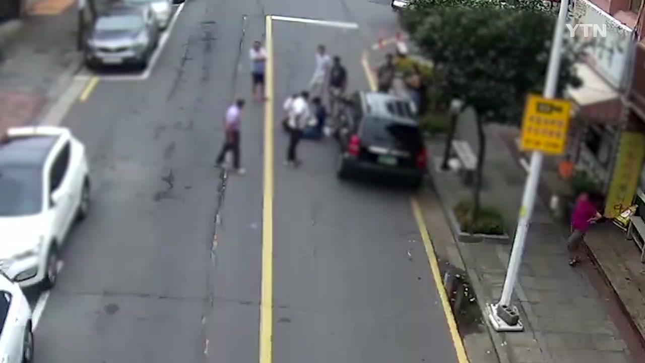 [영상] '제주 어벤져스' 몰카범 검거한 시민들