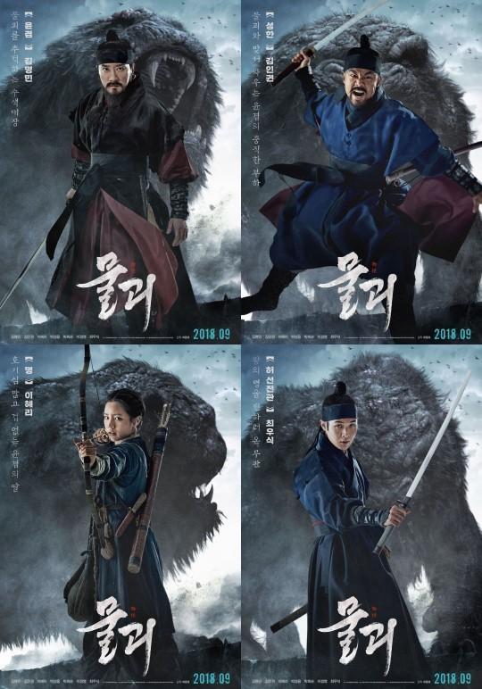 '물괴', 이틀 연속 박스오피스 1위...'서치' 200만 돌파
