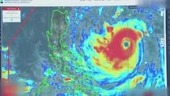 필리핀에 '슈퍼 태풍' 접근...82만 명 대피령