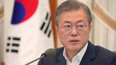 문재인 대통령 지지율 소폭 상승...배경은?