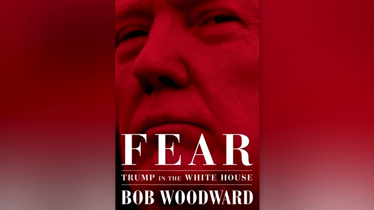트럼프 대통령 비판한 책 '공포' 벌써 9쇄 인쇄