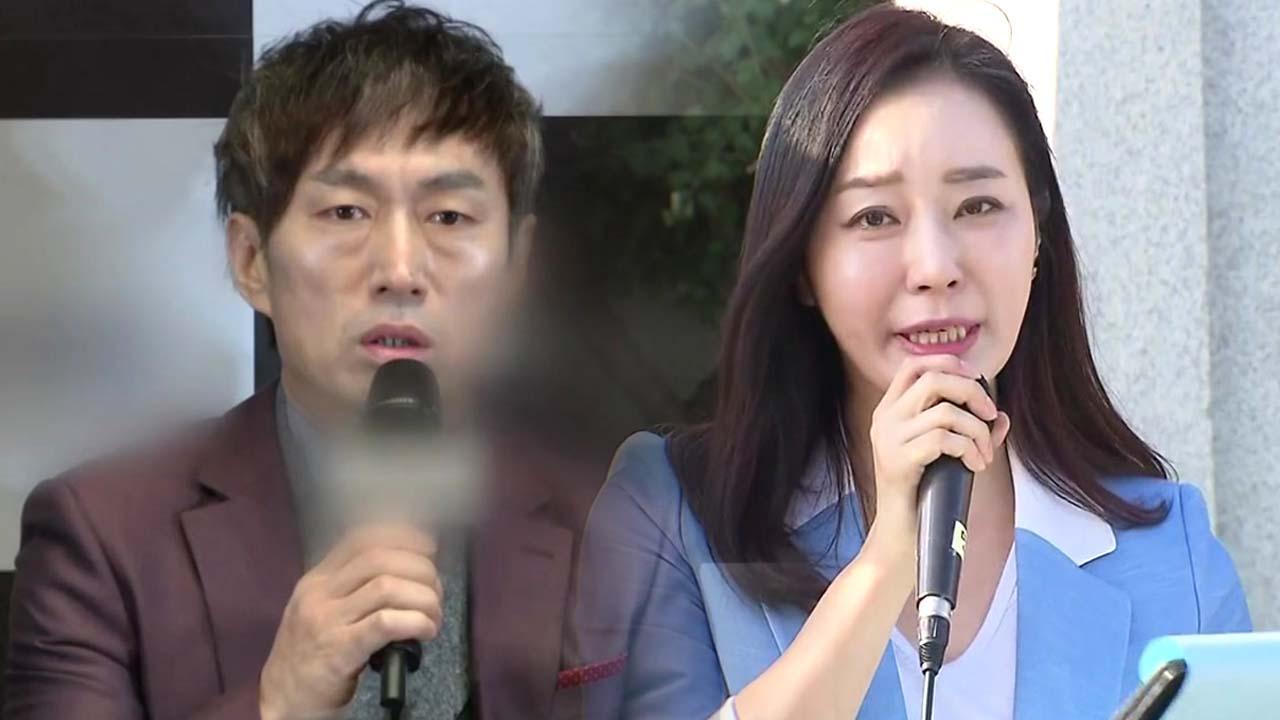 """""""직접 보고 판단해 달라""""...조덕제, 촬영 영상 SNS 공개"""
