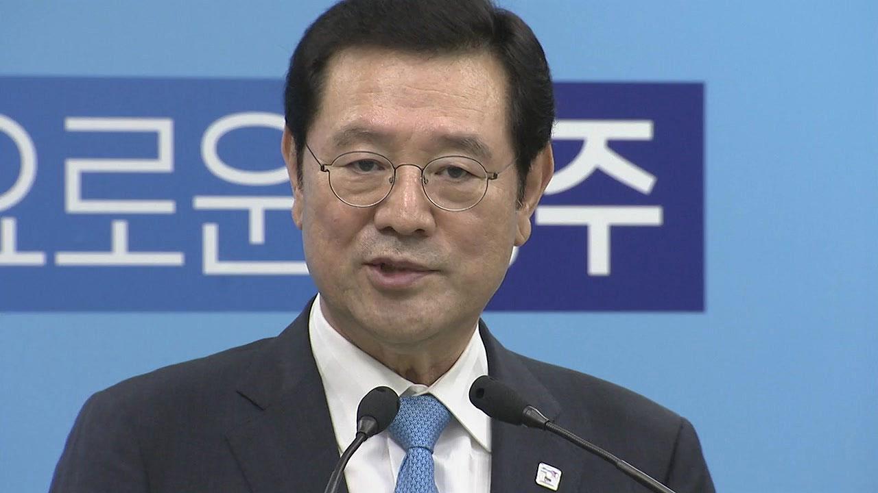 '광주형 일자리' 위기...노동계 참여 호소