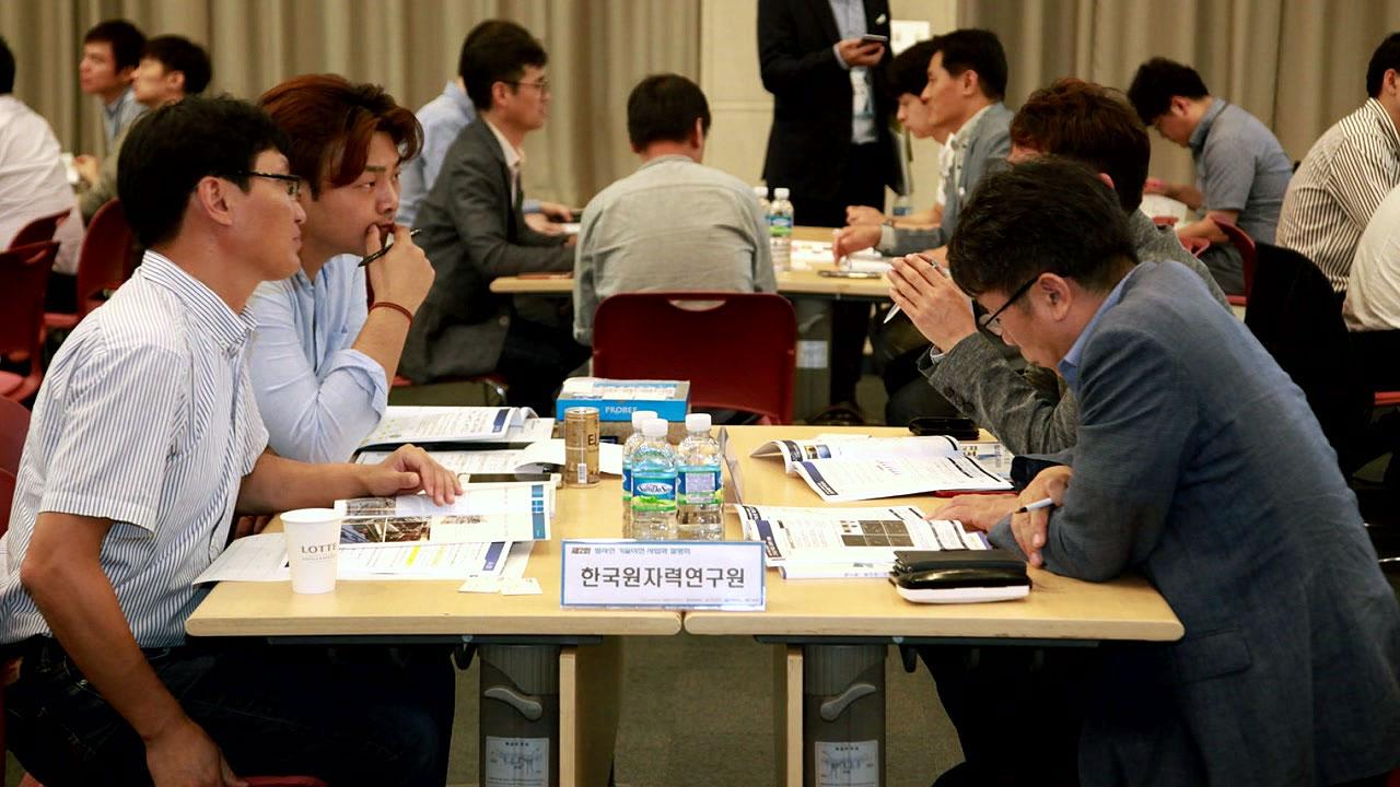[대전·대덕] 원자력연구원, 방사선 기술이전 설명회 개최