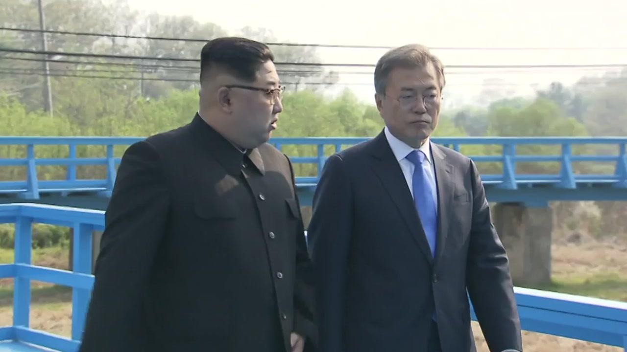 평양 정상회담 나흘 전...남북 실무회담 개시