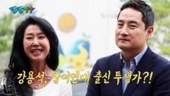 """[팔팔영상] 김부선, 강용석 변호사 선임 이유?...""""참여연대 출신 투쟁가"""""""