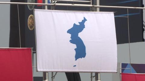 도쿄올림픽 남북 단일팀 논의 급물살 탈까?