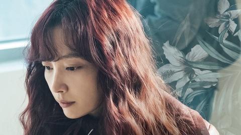 이나영 돌아온다...'뷰티풀 데이즈', 11월 개봉 확정