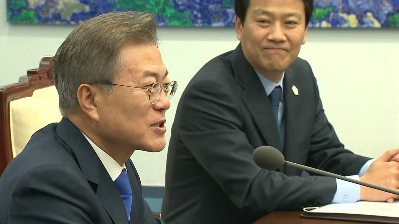 """文 대통령, 김정은과 최소 두 차례 회담...""""비핵화 합의 여부는 블랭크"""""""