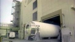 정상회담 첫 등장 '비핵화'...평양회담 성패 가른다