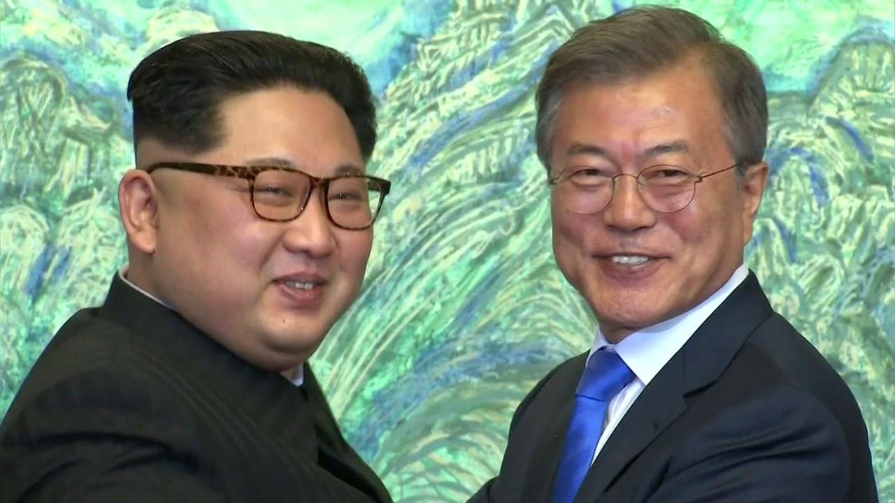 남북 정상, 최소 두 차례 회담...의제는?