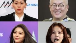 지코·에일리·알리·김형석, 오늘(18일) 남북정상회담 방북