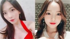 """강지영 측, 구하라와 불화설 일축 """"지금도 연락하는 사이"""""""