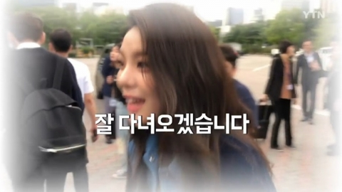 [Y이슈]지코·에일리, 평양行 포착…단정한 정장차림 눈길