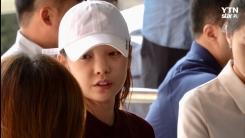 """'폭행 혐의' 구하라, 경찰 출두 """"부상 정도? 진단서 보듯 그대로"""""""