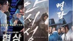 [Y이슈] 추석대전 '클래식' 매치… 조승우·조인성·손예진 맞붙는다