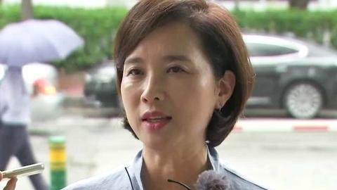 """유은혜 후보자 """"교육비 부담 줄일 것…입시 중심 탈피"""""""