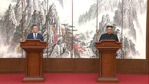 [현장영상] 문 대통령·김정은 위원장 공동 기자회견